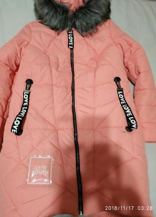 Куртка зимняя женская, пуховик.