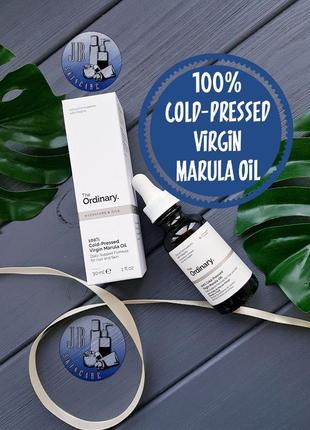 Масло из фруктового дерева марула cold-pressed virgin marula oil от бренда the ordinary