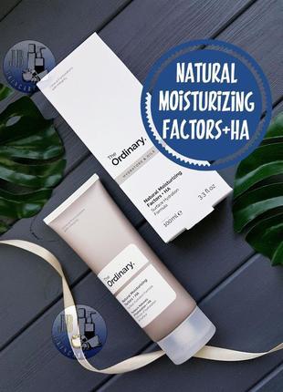 Увлажняющее средство natural moisturizing factors   ha от канадского бренда the ordinary