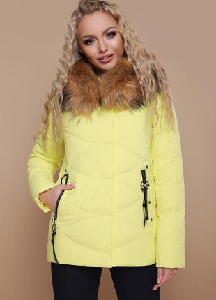 Женская зимняя куртка с капюшоном мех-енот размеры:s,m,l,xl,2xl