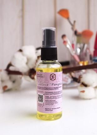 Сухое масло для защиты кончиков волос рапунцель от gz store.