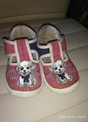 Тапочки , ботинки валди