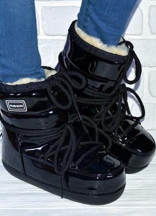Луноходы, снегобуты moon boot, р-р 36, 37, 38