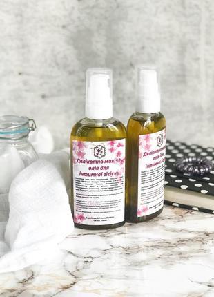 Деликатное моющее масло для интимной гигиены от gz store.