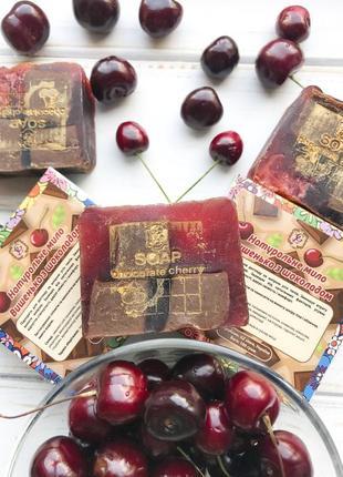 Мыло «вишенка с шоколадом»