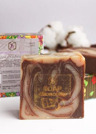 Мыло «шоколадница»