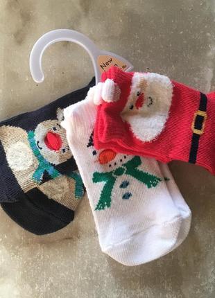 Набор новогодних носочков