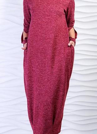 Платье бохо трикотаж ангора для беременных с прорезями на рукавах с карманами размер м-хл