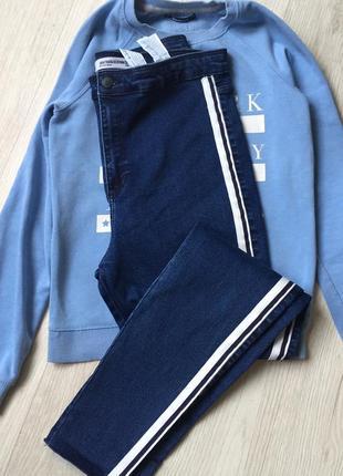Актуальные джинсы с лампасами от zara необработанной низ
