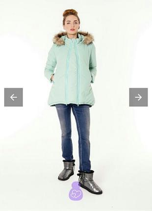 Куртка зимняя для беременных, фирмы to be
