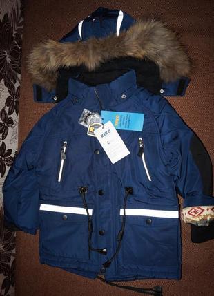 Зимняя теплая куртка для мальчика 110-128