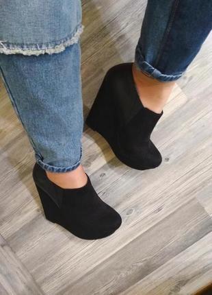 Стильные  ботинки ботильйоны сапоги сапожки боты new look