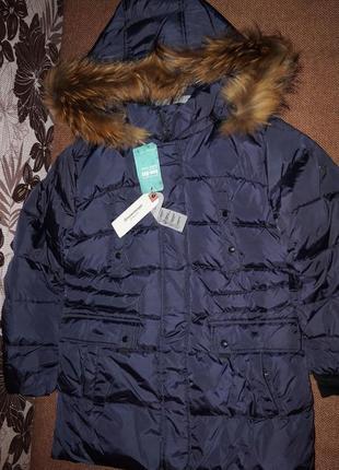 Теплая зимняя удлиненная куртка для мальчика