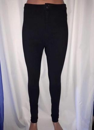 Лосины в рубчик,лосинки,брюки высокая посадка,леггинсы,штаны лапша