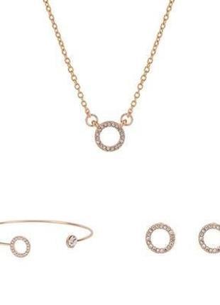 Набор украшений золотистого цвета серьги ожерелье и браслет