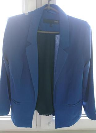 Пиджак 1+1=3 при покупке 2-х вещей третья в подарок