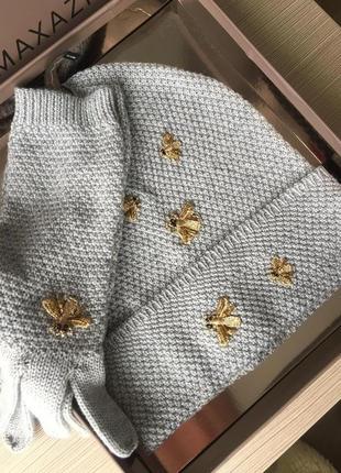 Шикарный брендовый зимний набор bcbgmaxazria