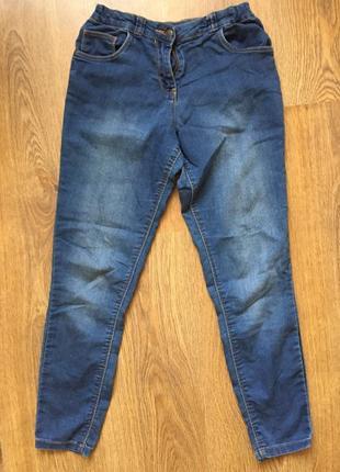 Джинси, джинсы.