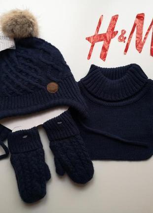 Набор, шапка, рукавицы, хомут h&m 46,48