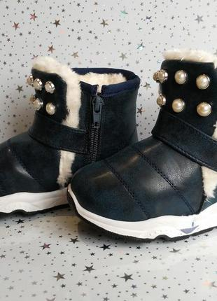 Зимние сапоги угги ботиночки для девочки синие 27-32р