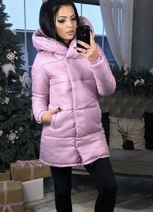 Зимняя куртка пуховик зефирная синтепон 200