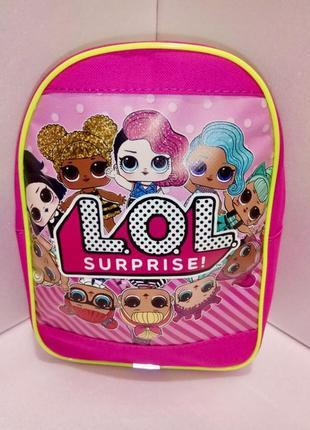 Рюкзак с куклами l.o.l лол .