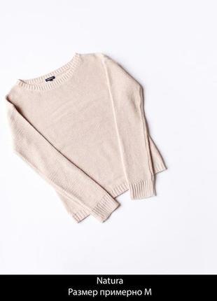 Свитер пуловер вязаный теплый зима осень
