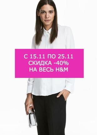 Блузка с длинным рукавом h&m 534044 m s