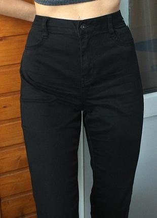 Базовые узкие джинсы с высокой посадкой next