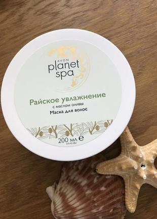 200мл увлажняющая маска для волос с маслом оливы planet-spa avon