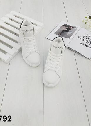 •зимние кроссовки
