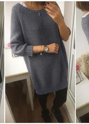 Женское вязаное платье объёмное свободное оверсайз крупная ручная вязка1 фото