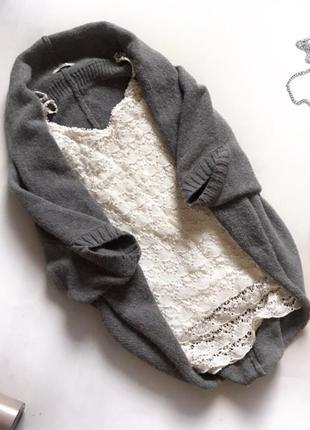 Вязаная кофта кокон накидка кардиган теплая зимняя
