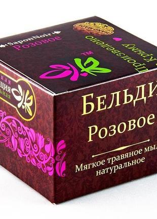 Крымская натуральная коллекция мягкое натуральное травяное мыло бельди розовое