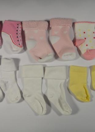 Носочки на девочку 0-1 год 5 шт