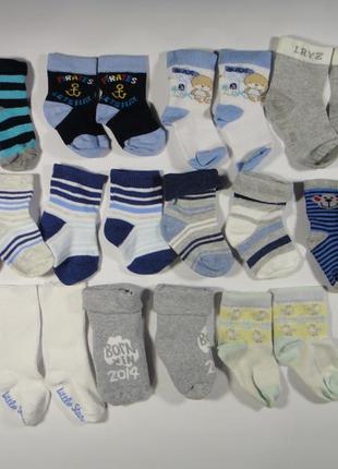 Носки на мальчика 0-1 год 11 пар