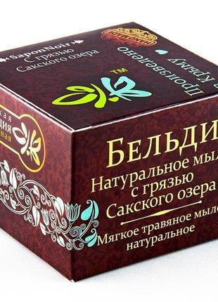 Крымская натур. коллекция мягкое натуральное травяное мыло бельди с грязью сакского озера