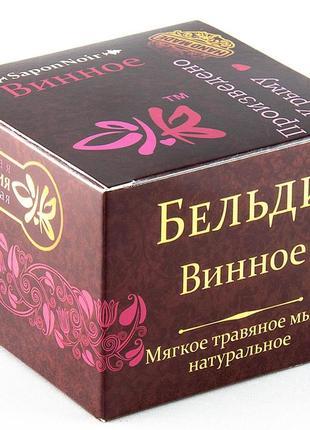 Крымская натуральная коллекция мягкое натуральное травяное мыло бельди винное