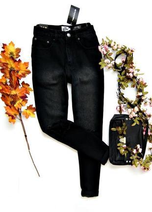 Актуальные рваные джинсы бойфренд