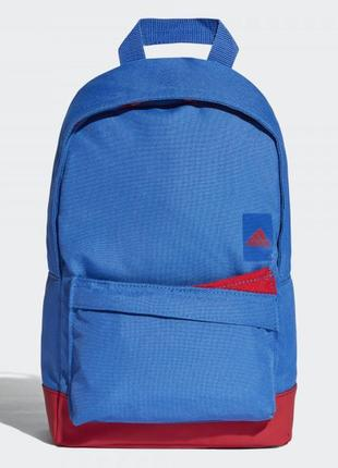Детский рюкзак adidas 3-stripes power 4s cv7143