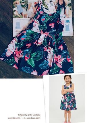 Сарафан, платье h&m france из мягкого хлопка на маленькую модницу; 92см1 фото