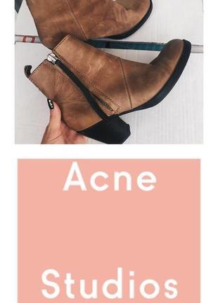 Полуботинки сапоги acne studios