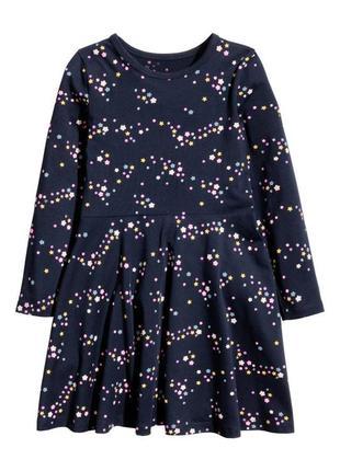 Платье h&m france basic; звезды; из мягкого хлопка; 134-140см2