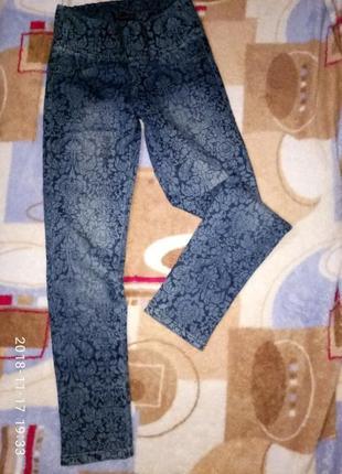 Стрейчеві джинси в квітковий принт wampum