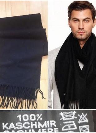 Короткий кашемировый шарф под пальто 138×25.