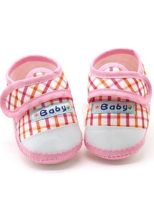 5 первая обувь малыша/ повседневные пинетки/ тапочки