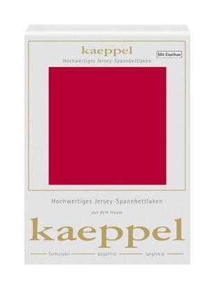 Kaeppel германия простыня трикотажная, 180*200. яркий красный цвет