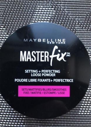 Maybelline master fix матирующая пудра для фиксации