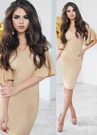 Шикарное мерцающее платье (все размеры, есть в серебре)