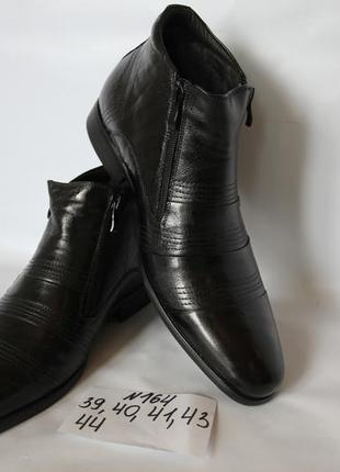 b52b6c06e742 Классические зимние мужские ботинки. размеры  39, 40, 41, 43, 44 ...